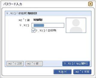 20130126-datalink-1.jpg