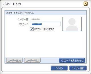 20130126-datalink-2.jpg